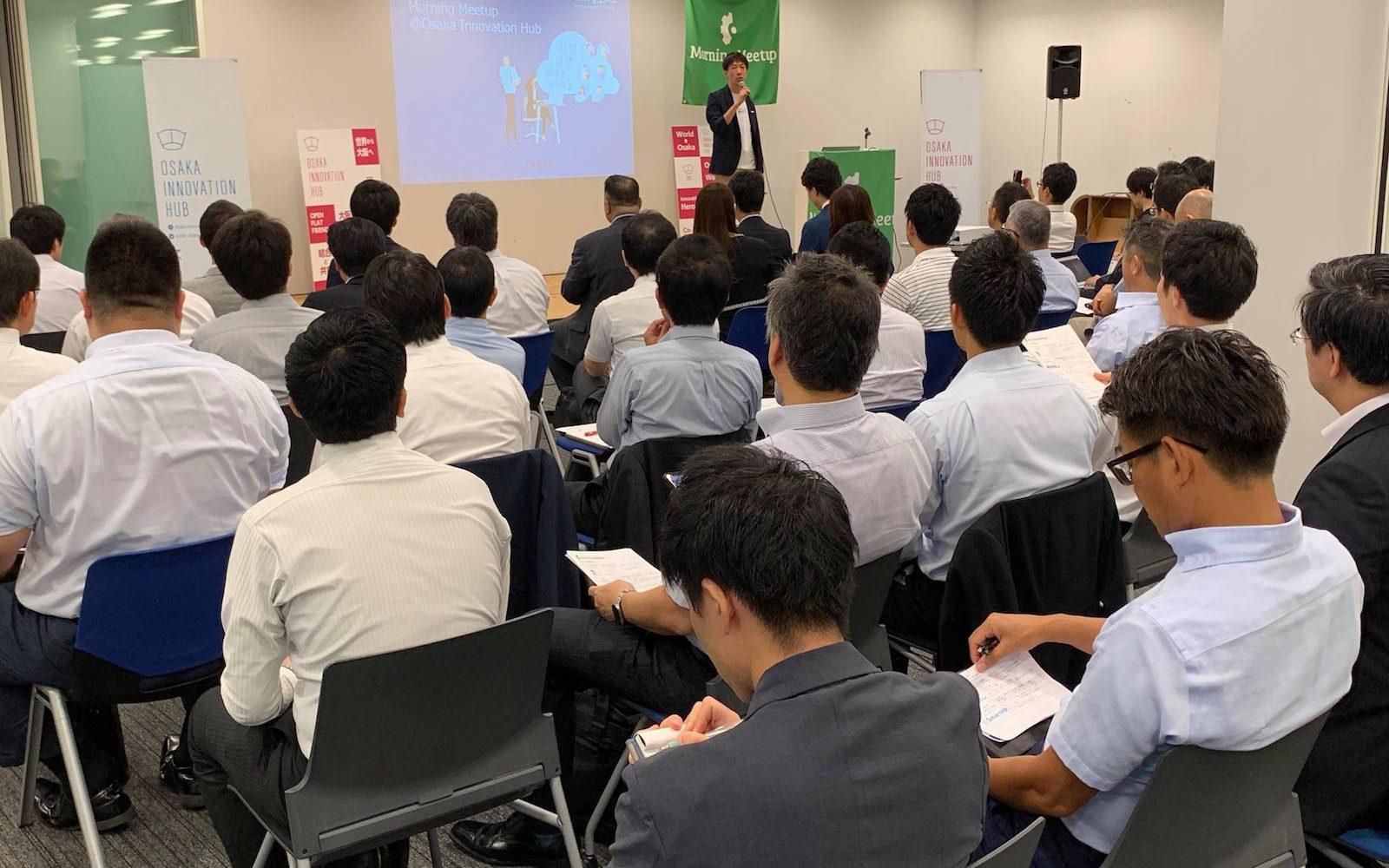 124回Morning Meet Upトーマツベンチャーサポート主催での経理アウトソーシングサービスを提供するメリービズ