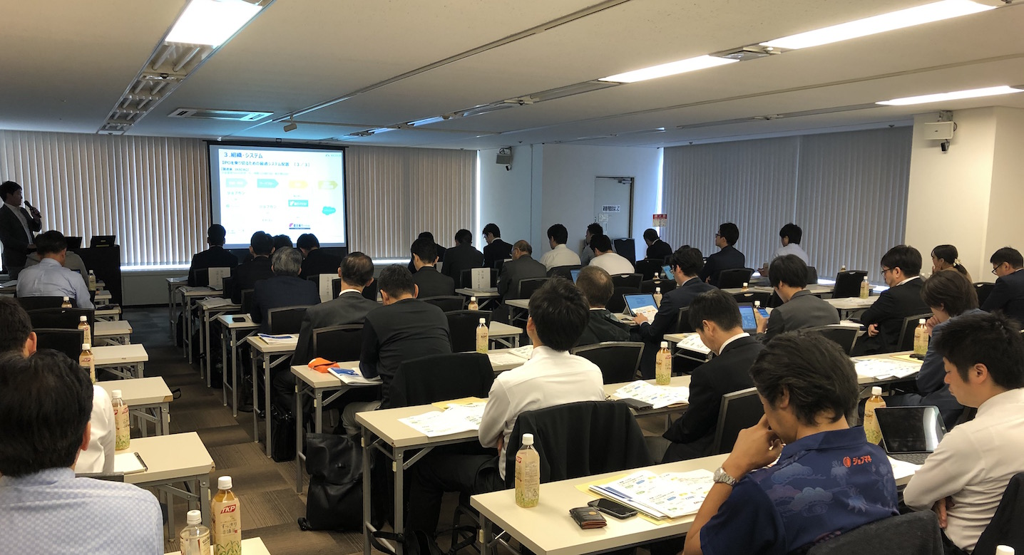 IPOチャレンジアカデミー福岡証券取引所